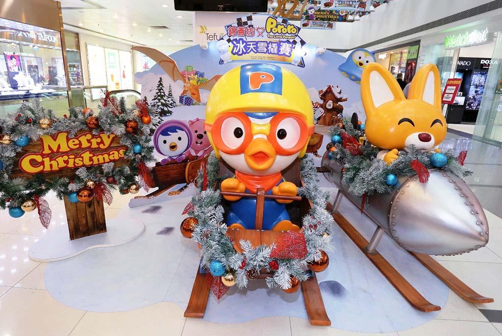 港活动 新地商场 x pororo 冰天圣诞乐园  今个圣诞,韩国人气动画