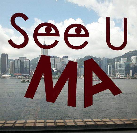 把相片传到instagram,以「#再会艺术馆」或「#seeuma」与大家分享,可