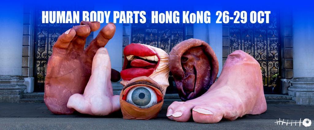 惊现巨人国眼耳口鼻手脚!鬼马人体兵团即将突袭香港图片