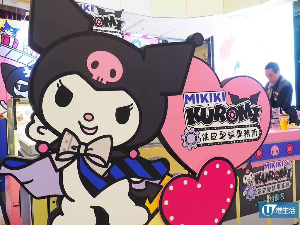 pop手绘海报   甜品站