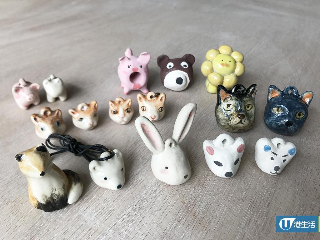 新蒲岗2小时陶艺体验 亲手整趣怪陶瓷动物饰品!