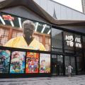 【沙田新戲院】MCL「MOVIE TOWN」 5大開幕限定優惠活動