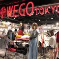 【尖沙咀好去處】WEGO全場買2件$79以上貨品半價!短褲/短裙/鞋/襪$10起