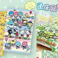 AEON卡通床品展$79.9起 Sanrio/迪士尼/鬆弛熊/Minions都有!