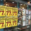 759阿信屋颱風前後推快閃優惠 全線分店77折
