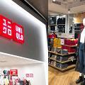 UNIQLO香港網絡旗艦店12月開幕!10間門店自提服務/獨家商品/特別XS/XXL尺碼