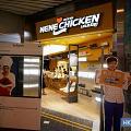 【旺角美食】旺角NeNe Chicken 1月限定優惠 $128任食炸雞!