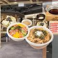溫野菜推出全新4款下午茶 $69牛肉壽喜燒套餐/麻醬冷烏冬/辛辣野菜海鮮鍋