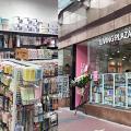 【坑口好去處】AEON Living Plaza$12店進駐坑口 1900呎新店過6200款家品/零食
