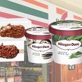 便利店新推一連四日限定優惠 平均$19Häagen-Dazs杯裝雪糕/雪糕批/乳酪雪糕杯