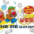 【大埔好去處】全球首個薯蛋頭跑9月登陸香港 3米高巨型薯蛋頭/見面會/選手包