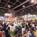 【書展2019】香港書展2019即將開鑼!逾680檔參展攤位/門票/日期/講座展覽詳情