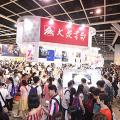 【書展2019】香港書展5大門票優惠攻略!無限次入場/$10玩2大展覽/Alipay優惠