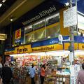 松本清藥妝店官方確認香港開分店!再有日本藥妝店進駐香港 賣化妝品/健康食品