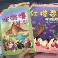 【書展2019】香港書展5大童書優惠掃貨攻略 兒童圖書$10/補充練習$15