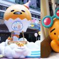【暑假好去處】全港10大暑假親子好去處!Kakao Friends/Peppa Pig/蛋黃哥