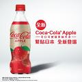 可口可樂全新蘋果味可樂香港登場 日本直送期間限定香甜蘋果味