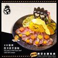 梳乎蛋XO主題期間限定店登場 咖喱梳乎蛋包飯/卡通造型三色魚生丼/梳乎蛋布甸