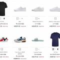 【減價優惠】PUMA官網限時優惠低至4折!波鞋/服飾$69起、買滿指定金額減$200