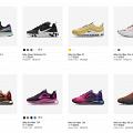 【減價優惠】NIKE限時半價優惠折上折!波鞋/服飾$49起、買2件再8折
