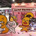 【尖沙咀好去處】KAKAO FRIENDS登陸Facesss!霓紅燈影相位/工作坊/卡通精品