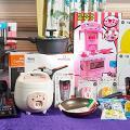 【減價優惠】AEON限時激減優惠!家品/電器/玩具3折+$1換購卡通文具精品