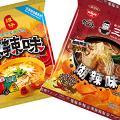 全新譚仔麻辣米線味薯片便利店有售 期間限定三哥煳辣味/麻辣3小辣