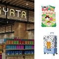 【一田購物優惠日2019】一田減價過百款卡通行李箱/床單2折起 Sanrio/迪士尼
