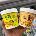 十字牌牛奶雪糕便利店有售 濃郁薑汁/香蕉牛奶雪糕口味登場