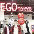 【減價優惠】WEGO冬季感謝節限時優惠!全店服飾2件或以上全單半價$79.5起
