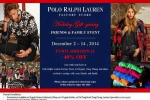 Polo Ralph Lauren: Friends & Family Event