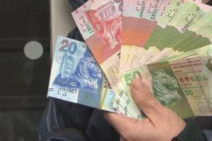 2月10日起迎新鈔 三間發鈔銀行提供兌換服務