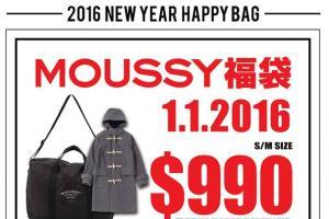 Moussy Sly 2016年福袋