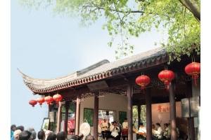 廣東音樂系列︰粵韻樹下音樂廳