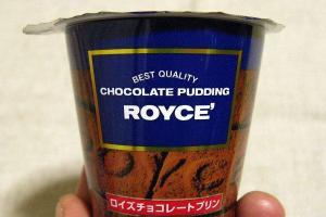 香港超市有得賣!日本Royce特濃朱古力布甸(圖:kouji328.blog59)