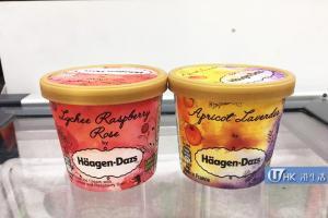 Häagen-Dazs兩款期間限定花味雪糕