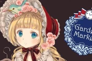 Lolita迷必到!九龍灣二手Lolita市集 ( 圖: FB@Garden Market in Wonderland - GM S/S 2016)