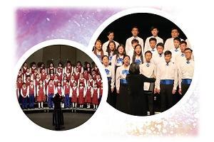 「合唱錦囊」音樂事務處青年合唱團及兒童合唱團音樂會 2016