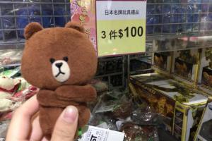 最平$100五件!荔枝角AEON玩具開倉