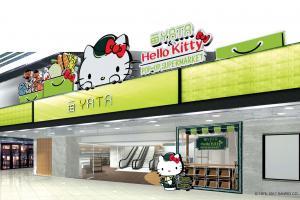 一田西環開幕 開HELLO KITTY期間限定超市