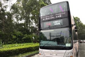 內附優惠碼!水晶巴士75折港人優惠