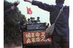 《再見中國》- 再探新浪潮