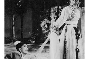《畫裏天仙》-百丈銀光:唐滌生百歲誕辰紀念展