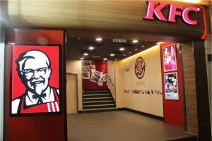 手機出示優惠劵即享 KFC$58平食二人餐