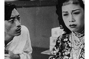 《紅菱血(上集)》-百丈銀光:唐滌生百歲誕辰紀念展