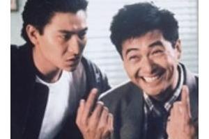 《賭神》- 百部不可不看的香港電影