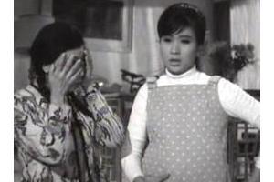 《玉女添丁》- 百部不可不看的香港電影
