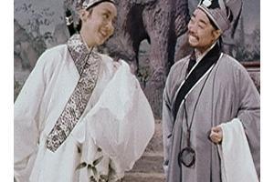 《王老虎搶親》- 電影 x 文學:金庸的電影世界