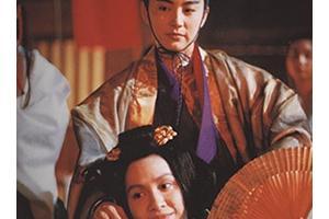 《笑傲江湖II東方不敗》- 電影 x 文學:金庸的電影世界