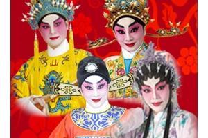 沙田大會堂場地伙伴計劃:揚鳴粵劇團